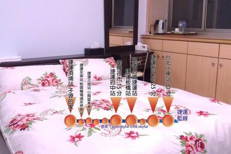 4人背包房(楼下即捷运入口,西门町20分)土城5 - Tucheng District