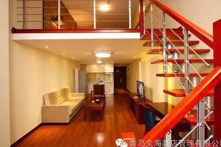 loft公寓 - 青岛