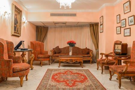3 BEDROOM COSY NILE VIEW - Zamalek - Zamalek - Apartmen