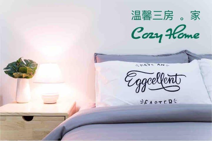 PROMO Cozy 3rooms condo | 温馨 三房, 促销。