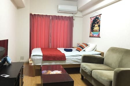 New Open! JR Yoshizuka Station 7min - Apartmen