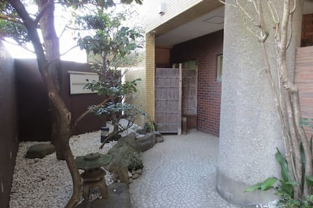 Tokyo guest house Japanese style dormitory 401-A - Kita-ku - Hotel boutique