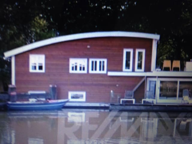 unique houseboat - Middelburg - Appartement
