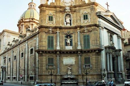 Splendido bilocale duplex in centro - Palermo - Appartement