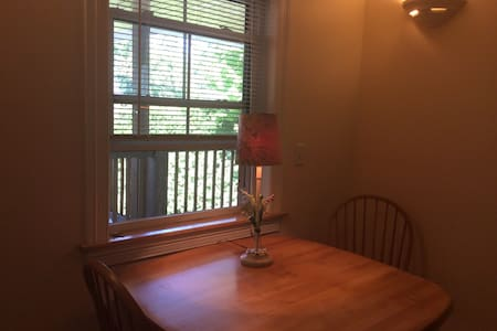 Private very sweet one bedroom home - Saint Albans City - Lejlighed
