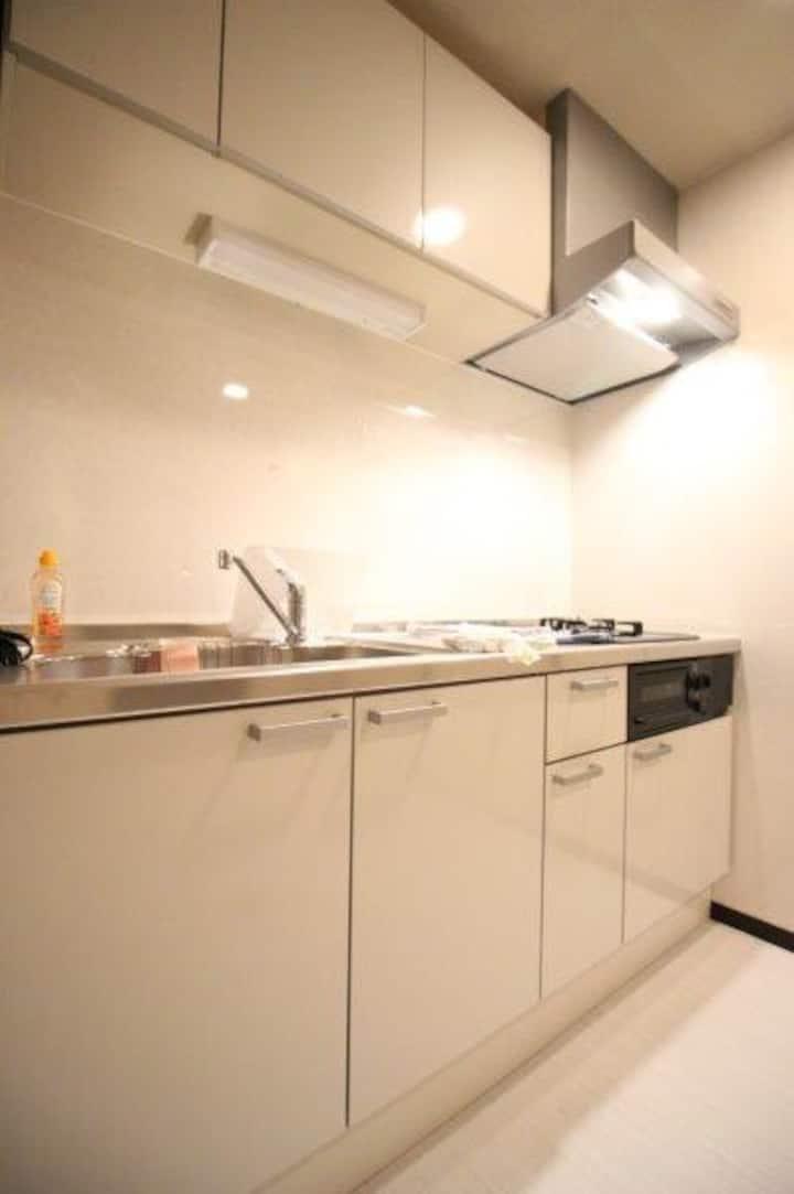 Gojo sefi-apartment