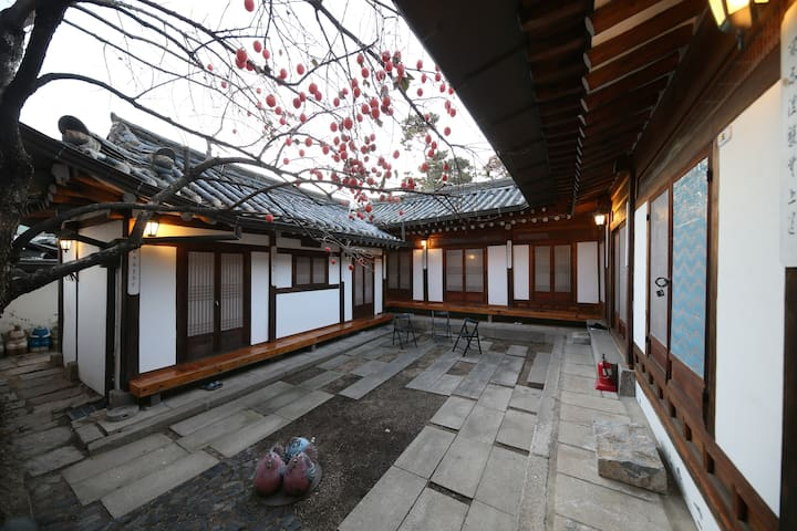 Sieungak, 200 years old Hanok in Bukchon #a