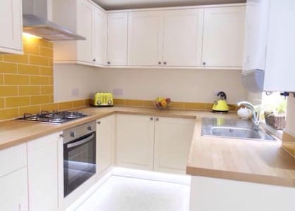 Cosy Tyneside Flat - Gateshead - Appartement