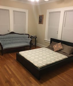 Downtown Decatur Private Bedroom - 迪凱特