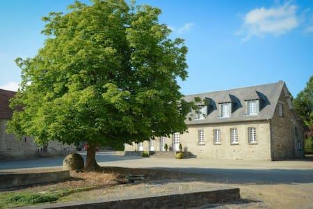 Charmante et apaisante chambre d'hote en campagne - Condé-sur-Vire - Wikt i opierunek
