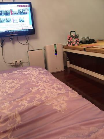 家 - Shanghai - Apartamento