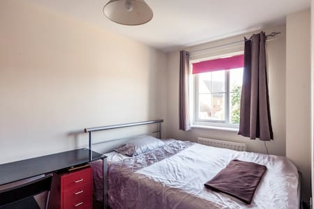 Cosy & Quiet Ensuite @ Business Park & University - Hatfield