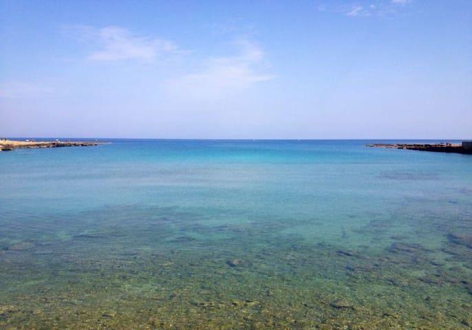 Spiaggia distante 700metri.