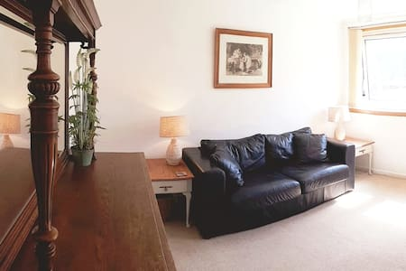 Lovely Cosy City Centre Apartment