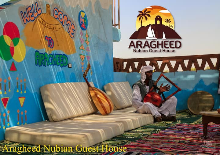 Aragheed Nubian Guest House (Room 3)