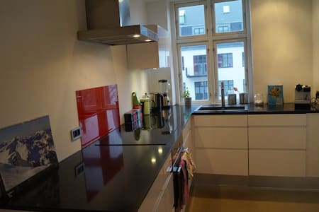 Beautiful private room in CPH for 2