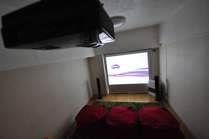 Home Theater and TVGame Room in Sapporo Sta 5min - Higashi Ward, Sapporo