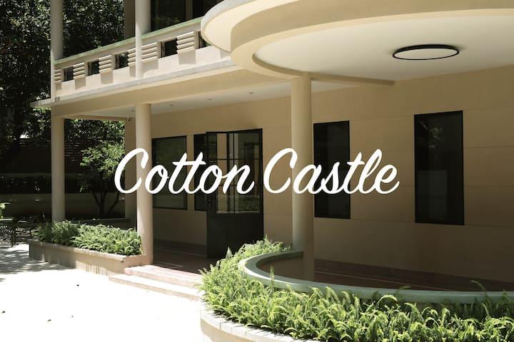 CottonCastle-202房|历史别墅|超大花园|淘金|东山口|天河|广州塔|北京路|珠江新城