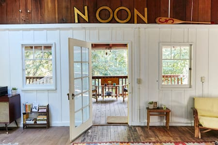 Camp Noon: A Redwood Retreat - Forestville - Stuga