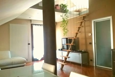 CASA CORAZON-10 minutes from downtown - Turín - Byt