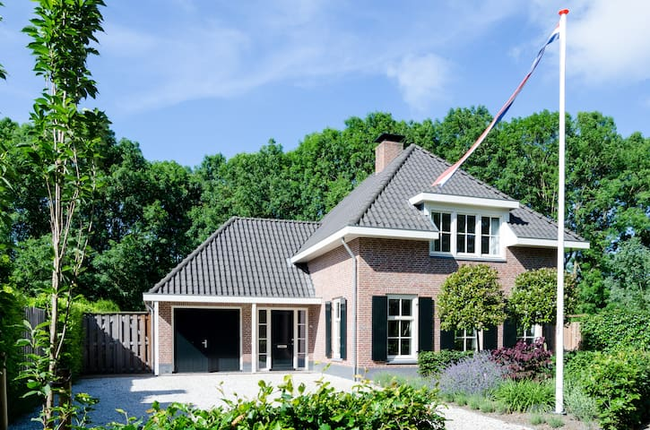 Private house close to Utrecht and Amsterdam. - Oud-Zuilen - Villa