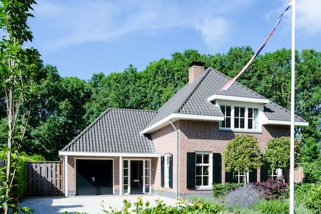 Private house close to Utrecht and Amsterdam. - Oud-Zuilen