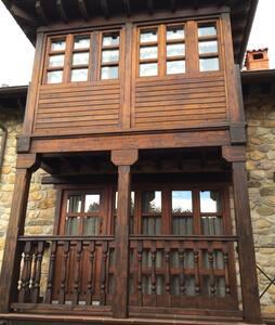Preciosa casa rústica en Asturias - Sevares - Casa