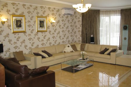 Дом для отдыха в Валерьяново - Minsk