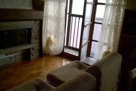 Appartamento relax - Appartamento
