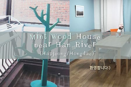 Hapjeong 1 single private room - Seoul
