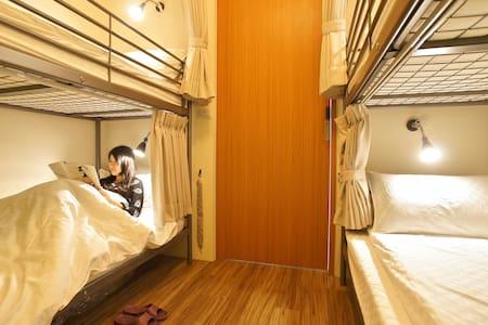 九份 Hostel/(B)女背包客4张床位 免费早餐现场制作还有百万山海美景