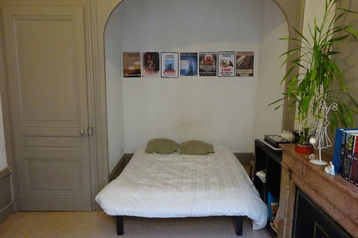 Une chambre à soi, au coeur de Lyon - Lyon - Apartment