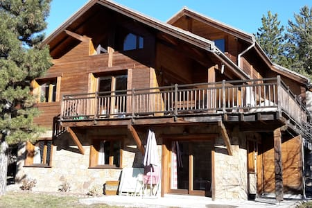 Appartement Serre Chevalier - Сен-Шафре - Квартира