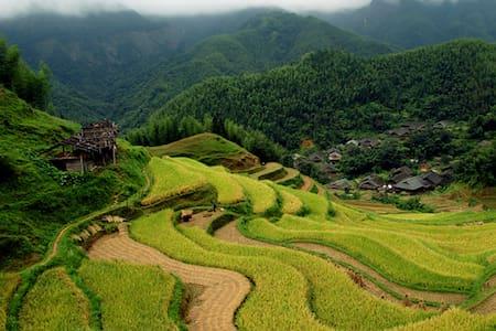 Laojia 老家, a Yao ethnic village (1) - Guilin, Laozhai village