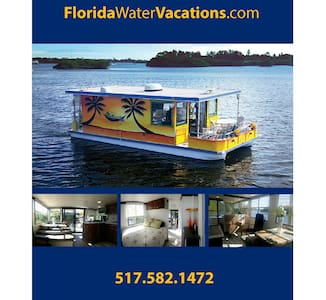 TINY HOUSE WATERFRONT,  PRIVATE BEACH, BOAT, FISH