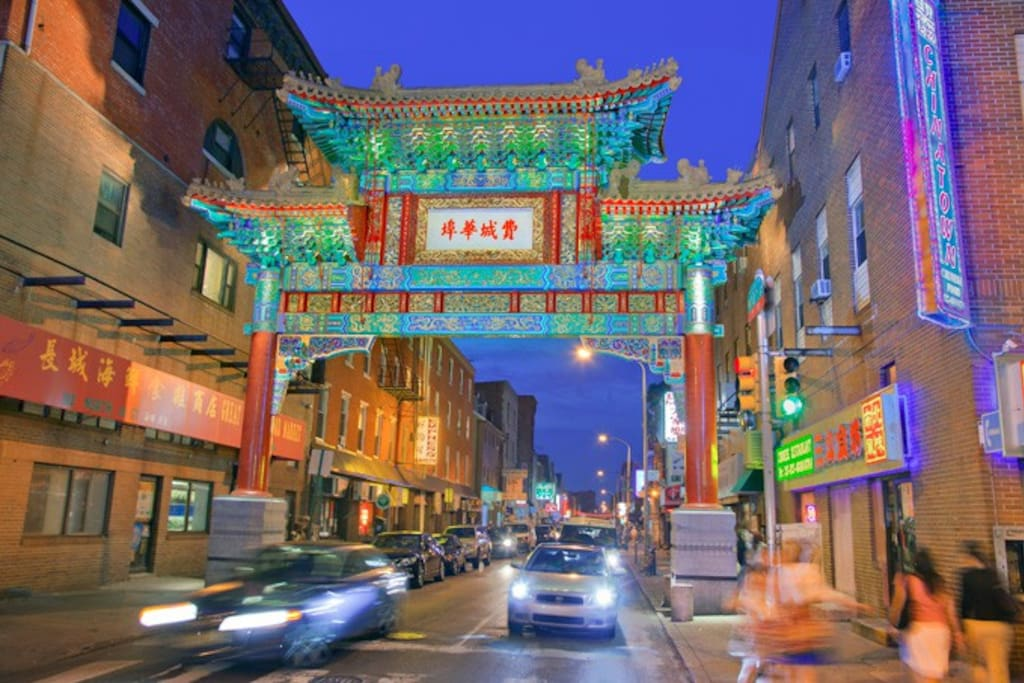 Chinatown, only 3 blocks away, has plenty of restaurants that are affordable and yummy!