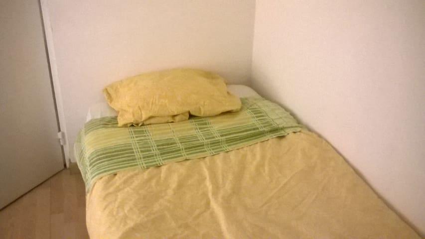Petite escale , chambre privée chez l'habitant