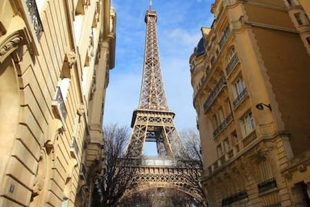 Apartment Eiffel Tower 3 - Paris