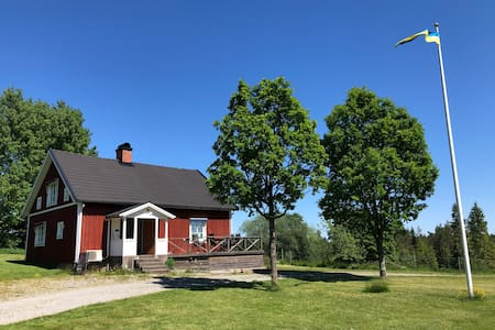 Nice house in beautiful surroundings!