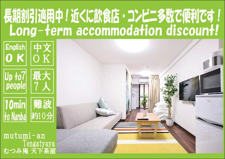 Direct to KIX/Osaka City /full rent/wifi/9710