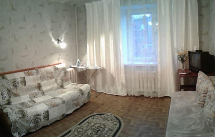 Ленина, 56а, рядом Платинум Арена - Khabarovsk - Lägenhet