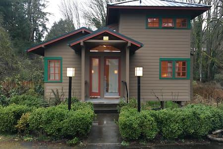 Cozy hybrid-style guesthouse - Bothell - Cabaña
