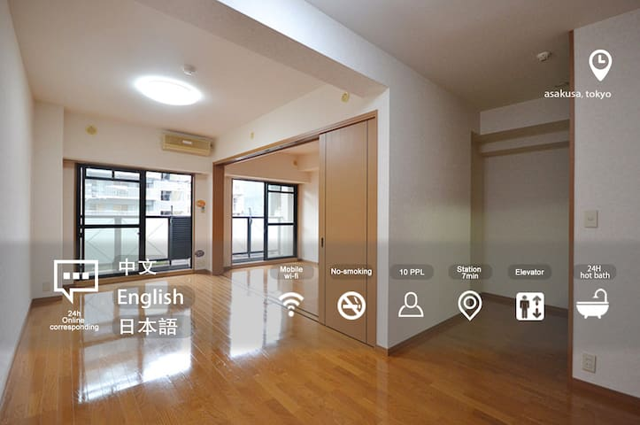 NEW Sale!Asakusa Temple 75㎡cozy apartment wifi! - Taitō-ku