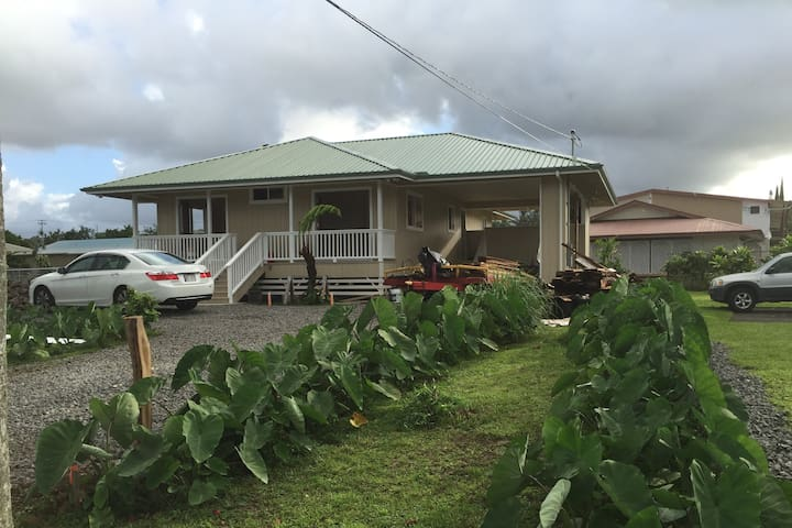 Cozy Room in Brand New Hilo Home