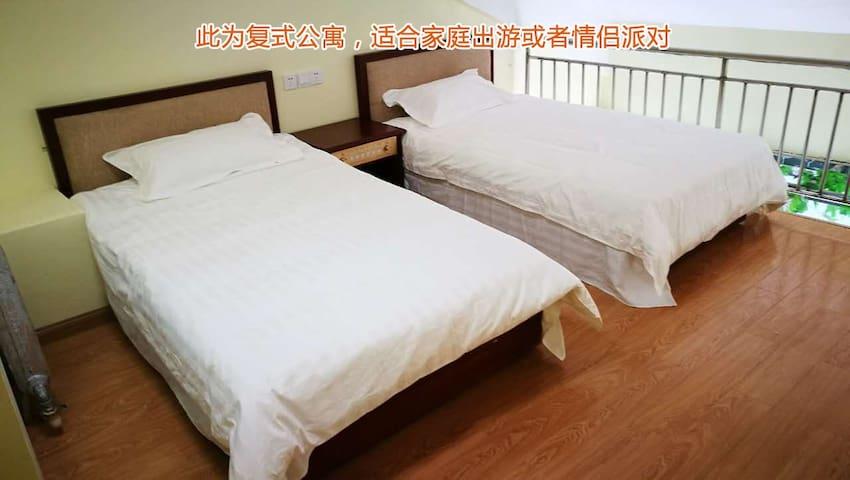 情侣、家庭适合曲阜近孔庙、孔府景区1.5公里的酒店式公寓复式双层市政府西邻500米 - Jining