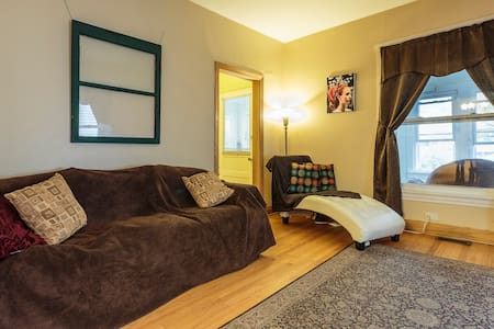 Cozy room near Downtown Evanston - Evanston - 獨棟