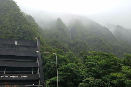 Amazing Mountain Views - 卡內奧黑(Kaneohe)