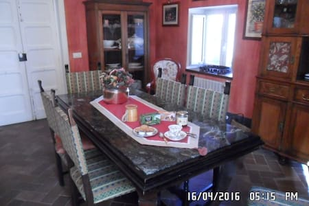Holiday house LA GARDENIA in the historical center - Sant'Agata Dé Goti - Apartment