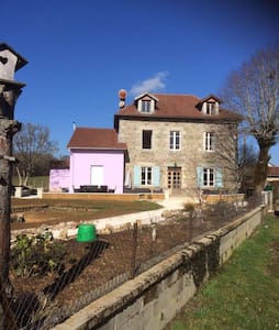 Puy Larrouse Farm House - Linards - 家庭式旅館