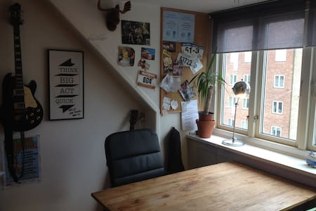 Charming room close to the city center & airport - Copenhague